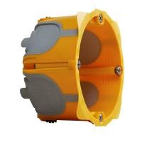 Ecobatibox boite d'encastrement simple isolée Diam 67mm prof 40mm Legrand Réf: 080021
